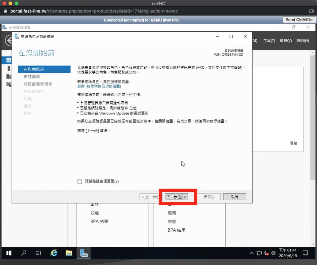 這張圖片的 alt 屬性值為空,它的檔案名稱為 1592199863-dad3232e021cfa31d7daae8d4abc84fb-1024x857.png